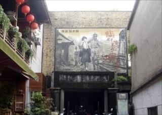 2009九份昇平戯院.jpg