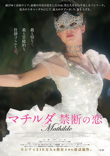 Mathilde.jpg