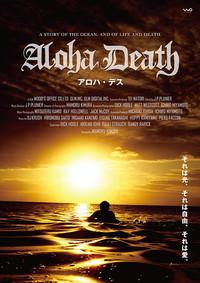 aloha death.jpg