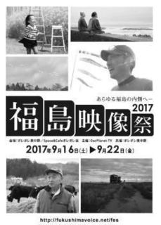 fukushima-sp.jpg