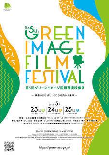 green image.jpg