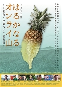 poster2_R.jpg