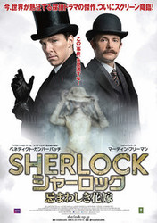 sherlock-special.jpg