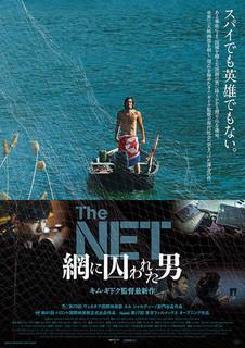 the net.jpg