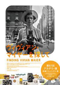 vivian mayer.jpg
