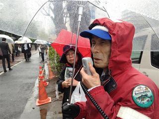 雨の高裁前.jpg
