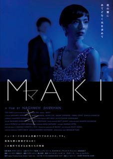 MAKI_poster(1).jpg