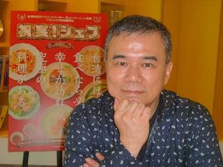 P1050386 shukuen top.JPG