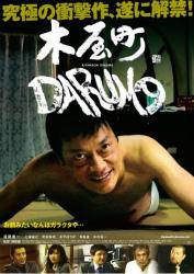 daruma2 - コピー.jpg