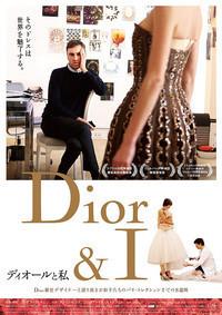 dior and I.jpg