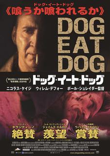 dog eat.jpg
