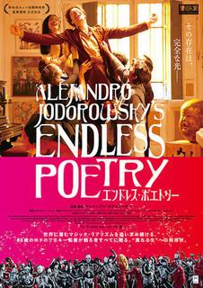 endoress poetry.jpg