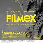 filmex poster.jpg