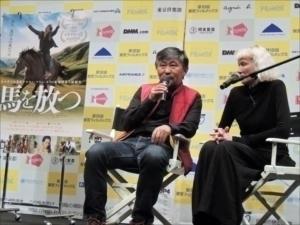 umawo hanatsu kantoku3 miyazaki.jpg