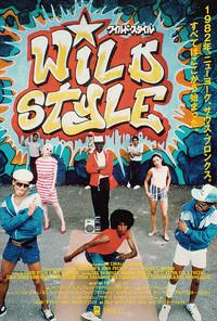willd style.jpg